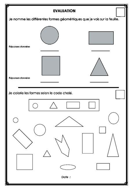 formes les figures geometriques evaluation de fin de