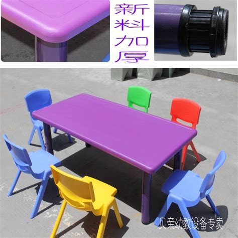 child furniture table plastic tables and chairs study