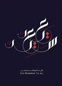 Free Download Arabic Calligraphy Fonts 15 Free Arabic Calligraphy Fonts Webprecis