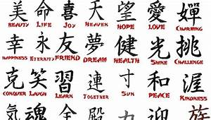 70 Kanji Characters Embroidery Font Pack Instant Download