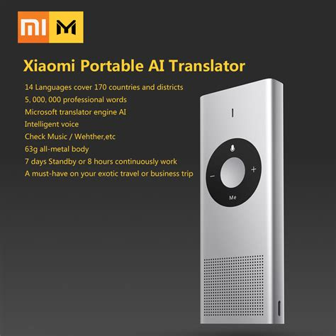 xiaomi moyu konjac ai translator  languages