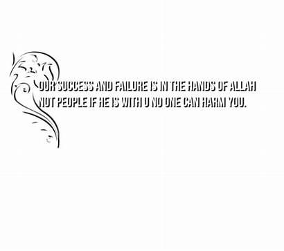 Text Mubarak Ramzan Haniya Editing Ali Picsart