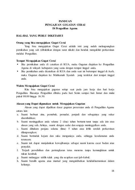 laporan kelompok praktikum di pengadilan agama kandangan