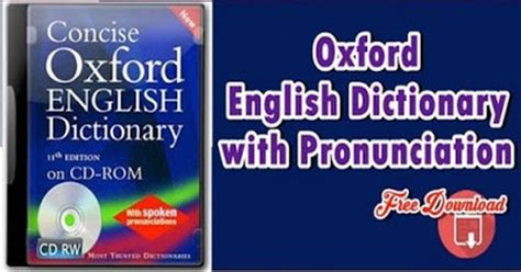 Oxford English Dictionary With