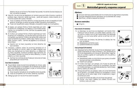 sesion de educacin fsica para primaria educaci 243 n f 237