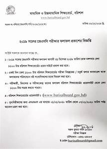 Jsc Result 2019 Barisal Board With Full Marksheet Barisalboard Gov Bd