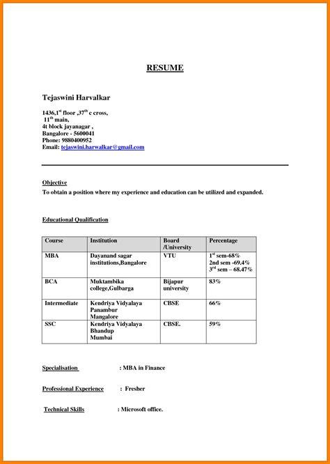7 fresher biodata format doc appeal leter