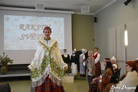 Rakstu svētkos godina Krustpils tautastērpu   Brīvā Daugava