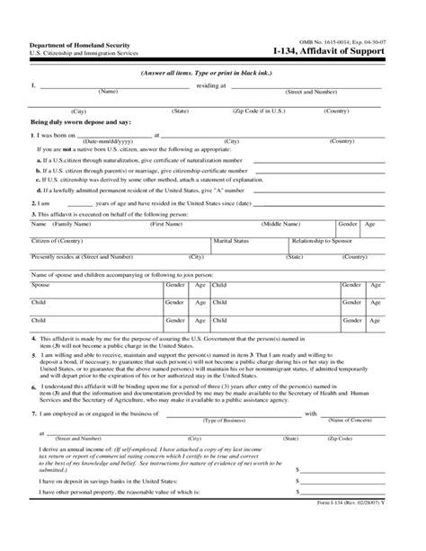 affidavit  support form north carolina