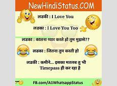 FunnyWhatsappJokesinHindi Hindi Shayari