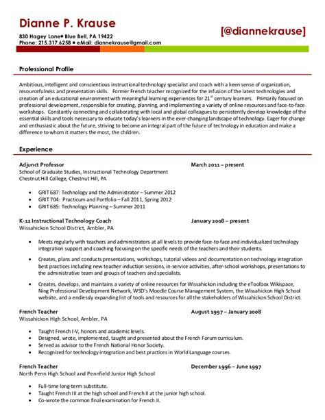 S Resume by Dianne Krause S Resume