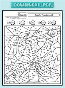 Math Worksheets Coloring Pages