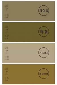 Diagram Color Palette Architecture  Diagram  Color