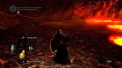 dark souls easy   kill taurus demons  demon ruins