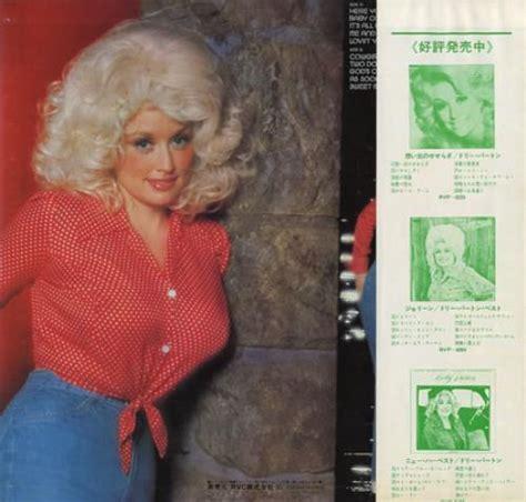 Dolly Parton Here You Come Again Japanese Vinyl Lp Album