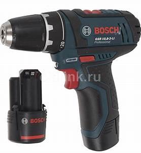 Bosch Gsr 10 8 2 Li Test : bosch gsr 10 8 2 li professional ~ Watch28wear.com Haus und Dekorationen