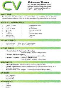 resume format for bcom freshers in word download cv format nxsone45