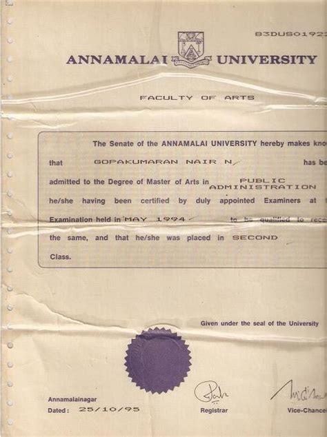 annamalai university degree certificate form annamalai university copper mining india 1980 2009