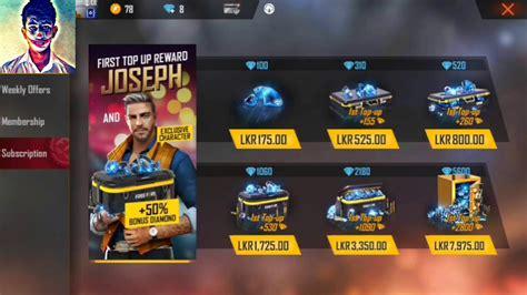 Select your game to top up. Free fire Top up. Free fire එකේ ටොප්අප් කරලා කෙල උන හැටි ...