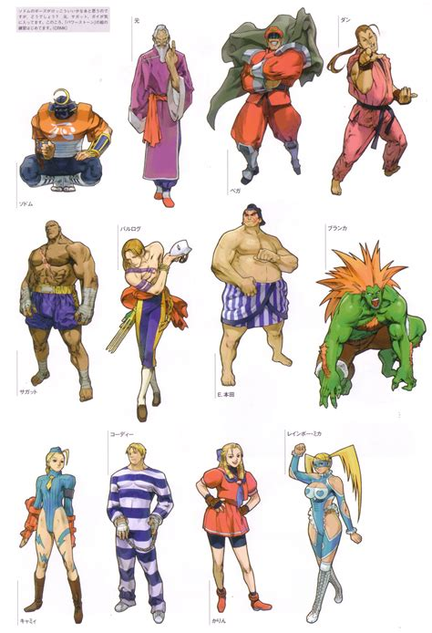 Pin By 歪why Cg On 收集 Pinterest Street Fighter