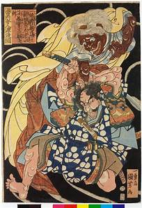 samurai fighting oni - Google Search ...