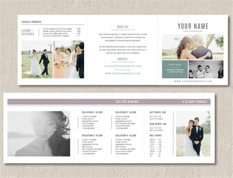 photo marketing trifold card brochure templates