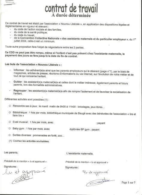 contrat cadre en anglais exemple avenant contrat de travail temps partiel document