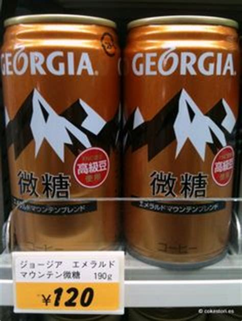 Set of 4 cans georgia max coffee coca cola japan, 250ml/ea , japanese coffee. Georgia Coffee Max 500ml PET bottles distributed by Coca-Cola Japan   japanese drinks   Coca ...