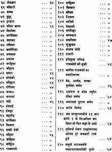 Information about Kshatriya Caste Surnames - yousense info