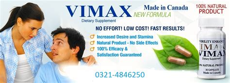 vimax pills in pakistan original vimax pills call 03214846250