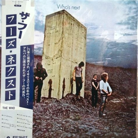 The Who - Who's Next (1981, Red label , Vinyl) | Discogs
