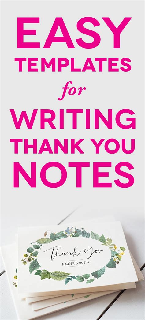 thank you card template easy wedding thank you card wording templates a practical wedding