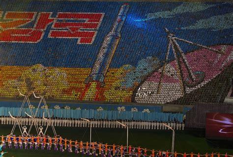 Пропагандистские мозаики Северной Кореи Фоторепортаж Ридус