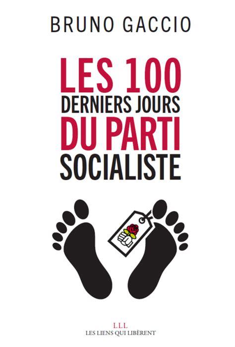 si e du parti socialiste parti socialiste