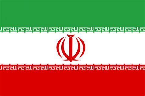 diikuti  negara iran unjuk gigi  pameran energi