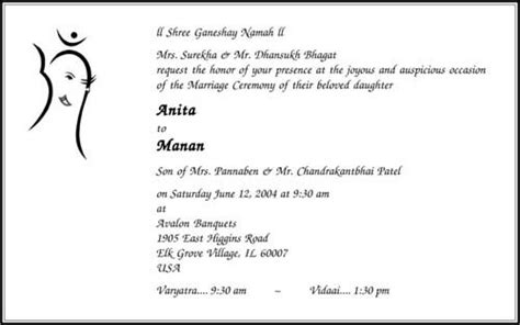 hindu wedding invitation wording wedding card wordings