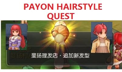 hairstyle quest payon ragnarok  mobile eternal