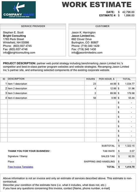 estimate template forms construction repair