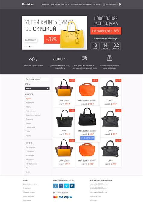Free Ecommerce Template by Free Ecommerce Web Templates Psd 187 Css Author