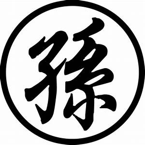 Free Martial Art Symbols, Download Free Clip Art, Free ...