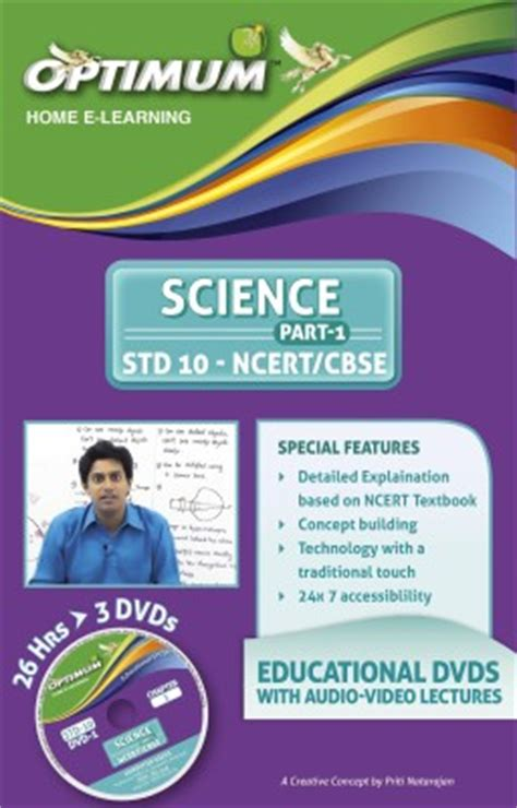 cbse class home learning recorded lectures dvd
