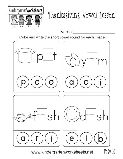 worksheet vowel sounds worksheets grass fedjp worksheet