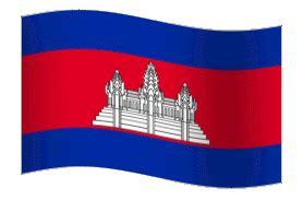 kambodscha flagge gif animated