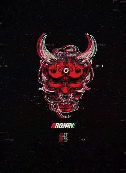 Japanese Demon Demons Oni Wallpapers Ronin Oh