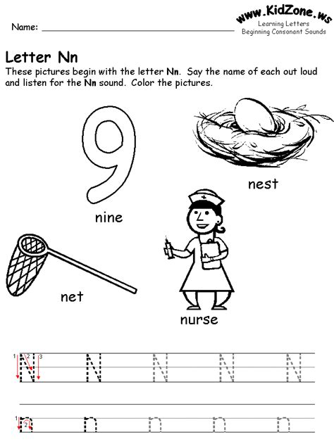 learning letters worksheet letter n