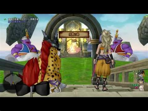 ドラクエ 10 王家 の 迷宮