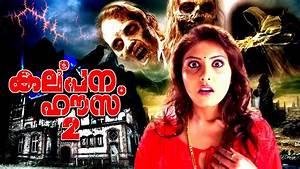 Kalpana House Malayalam Horror Movie | HD Quality ...
