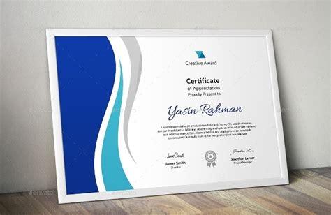 premium psd certificate templates webprecis