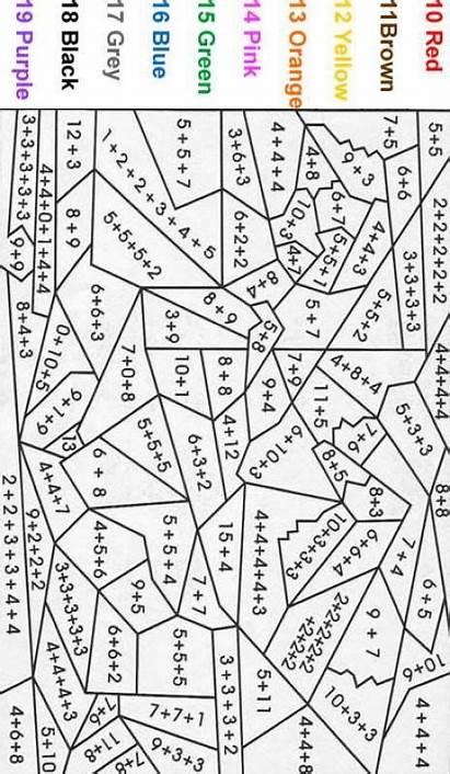 Colouring Times Tables Sheets Worksheets Multiplication Worksheet