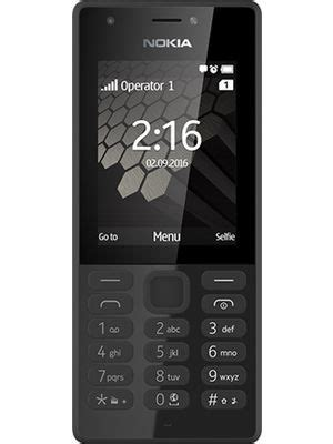 nokia 216 dual sim price in india specifications reviews